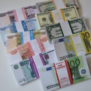 Пачки денег (Муляж)